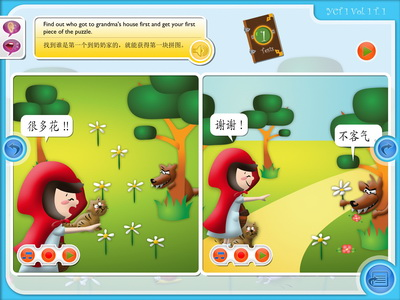 chinese-app-comic1-yct1-vol1-le1