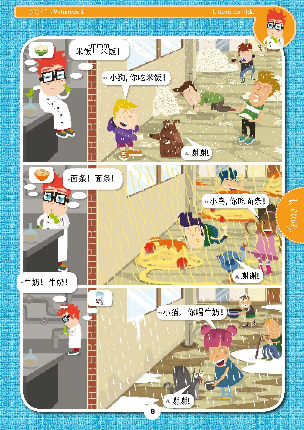 Chinese-Story__YCT1 Vol_2_Page_09