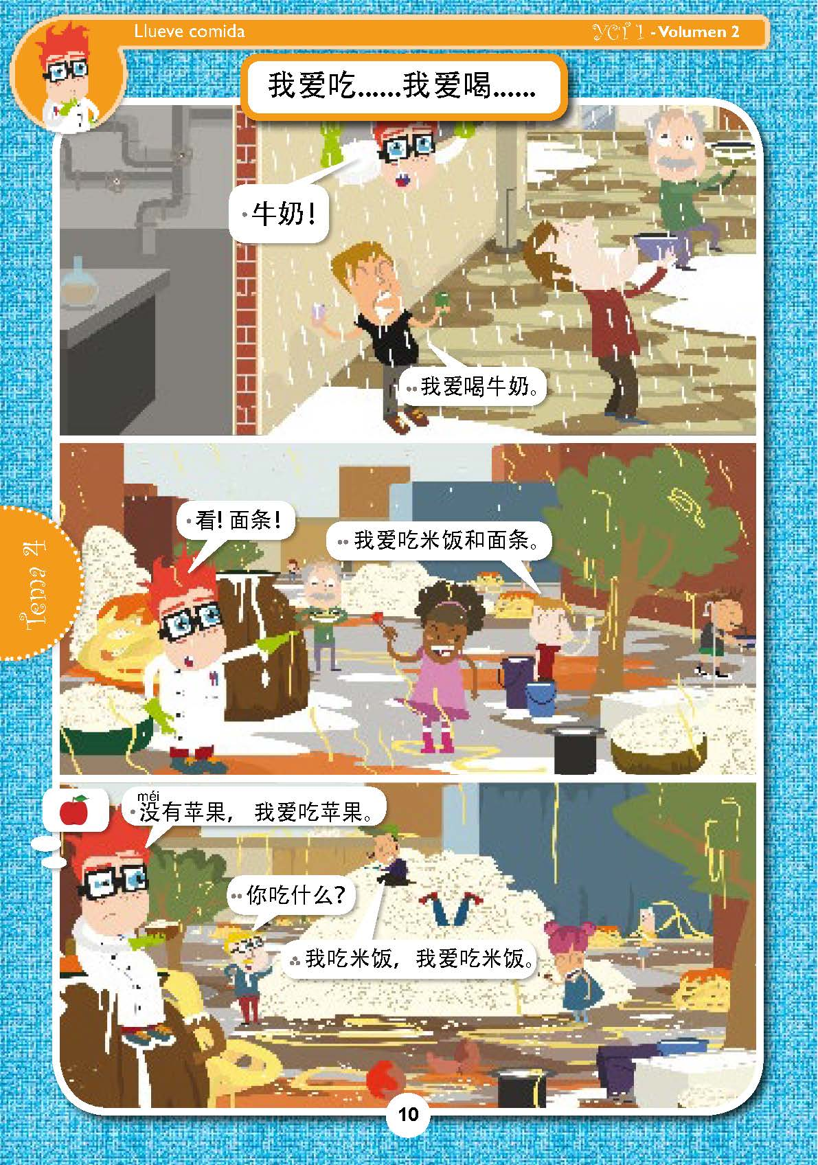 Chinese-Story__YCT1 Vol_2_Page_10