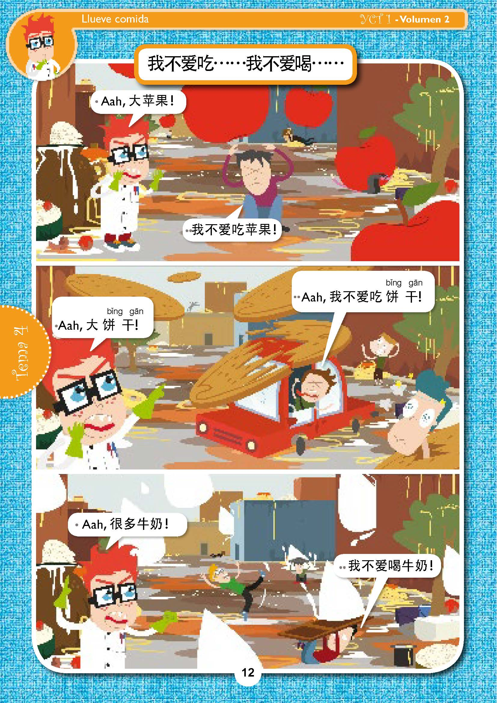 Chinese-Story__YCT1 Vol_2_Page_12