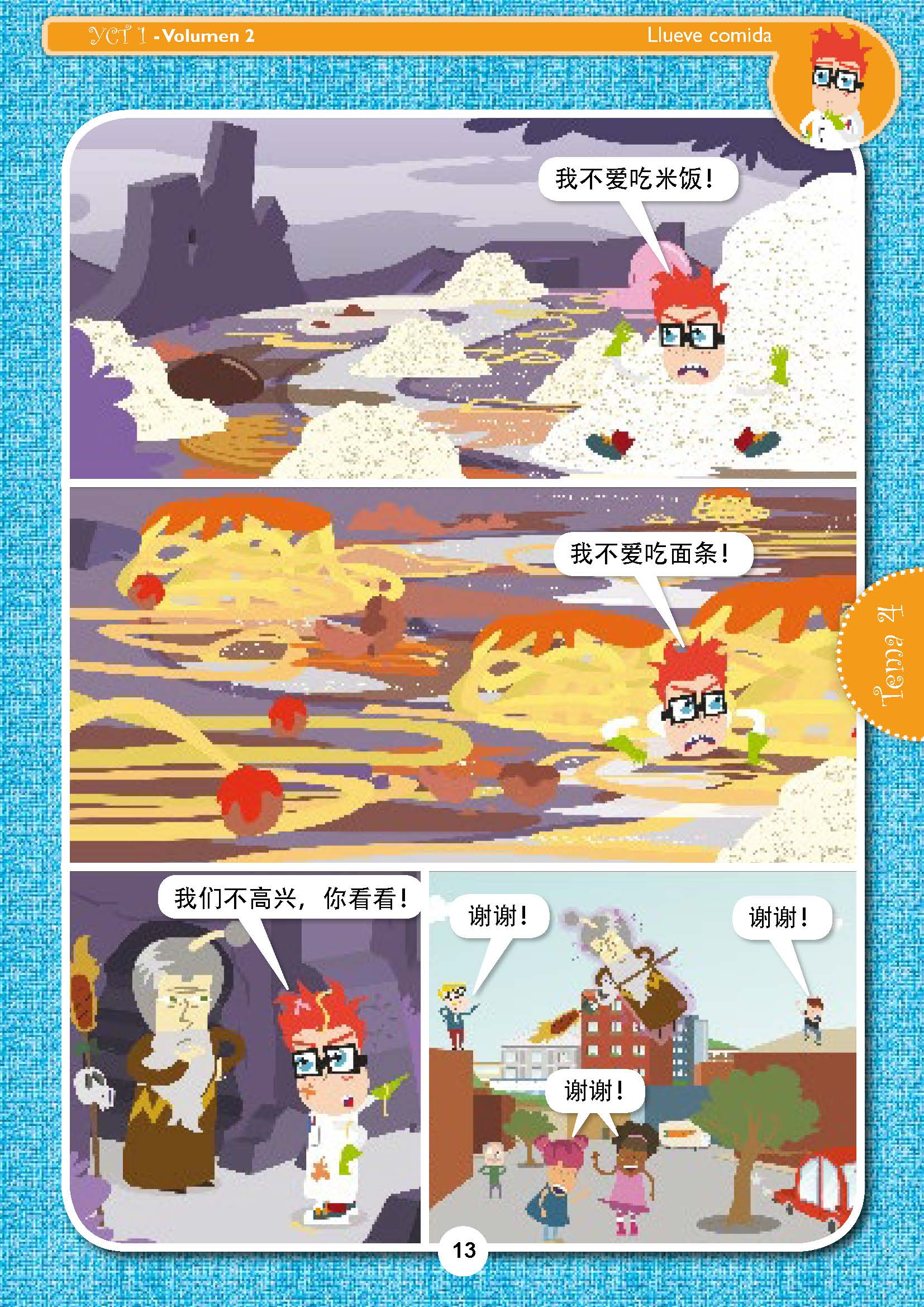 Chinese-Story__YCT1 Vol_2_Page_13