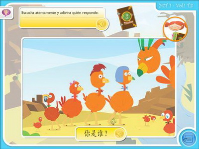 chinese-app-t2-yct1-vol1-le3
